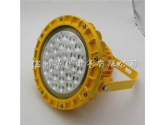 广西LED防爆灯50W 冶金厂BZD228泛光灯