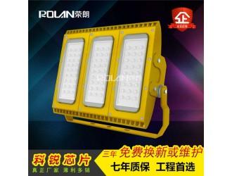 电镀厂150W道路灯 LED防爆节能灯FCT93