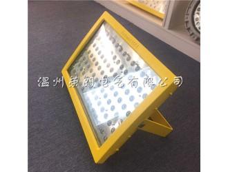 LED防爆灯GMT97 电镀厂200W投光灯