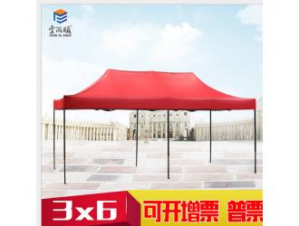丰雨顺六角大遮阳帐篷定制 盖州广告帐篷3X6