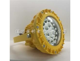 LED防爆灯GF9035 吸顶式30W泛光灯