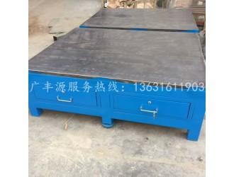 钢板工作台左右各四工具柜铁板钳工工作台重型飞模台