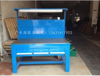 平三抽带挂板工作台防静电桌面工作台钳工榉木桌面工作台
