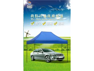 丰雨顺鄂州停车户外遮凉蓬 广告帐篷定做批发