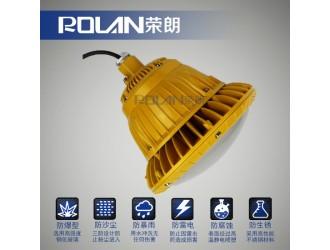 厂家直销60W防爆灯 LED泛光灯ZAD301
