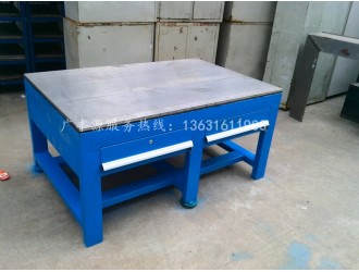 钢模具工作台钢板模具工作台钢板模具台工作台定做