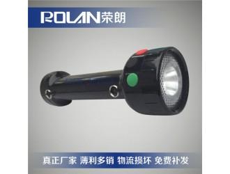 多功能信号灯MSL4720 工矿专用工作灯3W