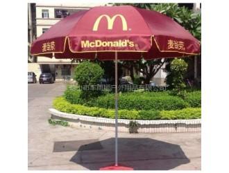 丰雨顺遮阳防晒伞厂家批发56寸阆中广告太阳伞