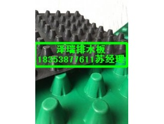 朔州车库排水板厂家%阳泉车库卷材排水板