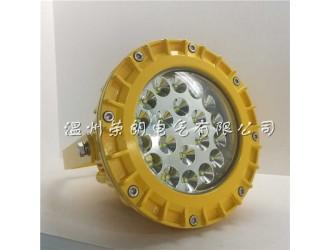 加油站40W泛光灯 LED防爆灯SEF330厂家
