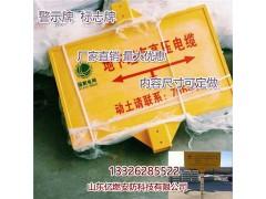 供应山东安全警示牌型号 安全标示牌可定做