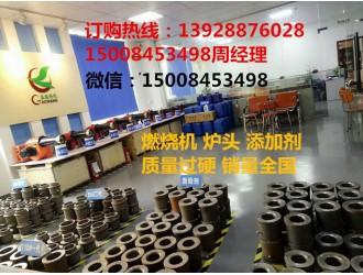 加盟环保油灶头炉芯首选四川成都高旺厂家 放心更可靠