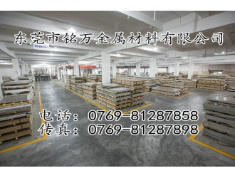 环保6061-T651大口径铝合金管价格