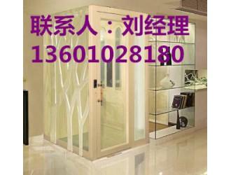 廊坊别墅电梯廊坊家用电梯13601028180