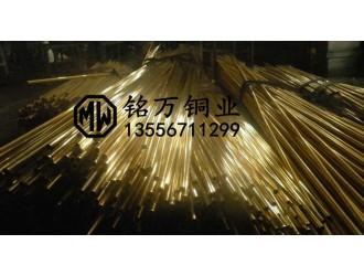 高精度黄铜管 国标H68黄铜管用途