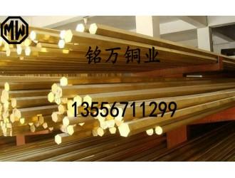 环保CuZn37耐冲击黄铜棒批发制作价格