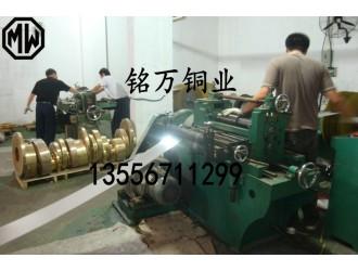 高强度黄铜板 日本C2600黄铜管规格型号