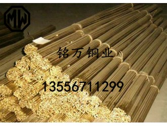 国标环保H85高塑性黄铜管 耐腐蚀黄铜棒