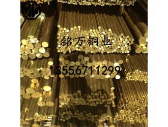 高硬度黄铜管 HPb63-3黄铜棒现货
