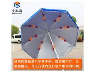 丰雨顺大石桥广告太阳伞定制 双层防雨遮阳伞批发