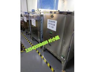 高旺 商用蒸汽发生器 节能醇基燃料蒸汽机 厂家供应批发