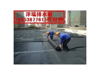 高抗压排水板厂家%供应车库排水板到天津