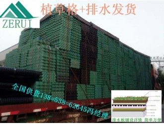 3公分蓄排水板=种植屋面专用蓄排水板无锡供应