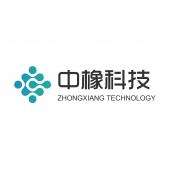 中橡科技发展有限公司