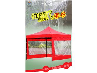 丰雨顺fys-2X2来宾围布广告帐篷定制 折叠帐篷