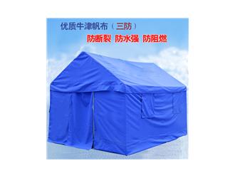 丰雨顺琼海3X4米帆布工地住人帐篷 救灾帐篷定制批发