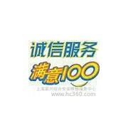 上海家兴维修安装服务中心