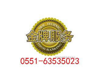 合肥小鸭燃气热水器官方网点售后咨询电话欢迎您