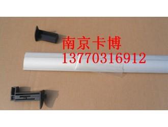 工具柜铝合金拉手-南京卡博13770316912