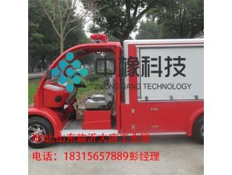 中橡科技消防电动车
