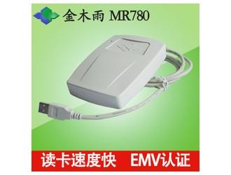 RFID 读卡器 非接触IC卡 感应式读写器 MR780