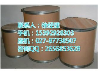 3,5-二叔丁基水杨醛原料药|37942-07-7