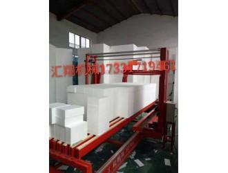 河南省全自动3-6米裁板切割机