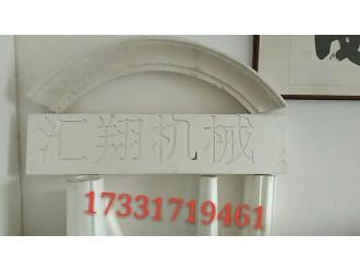 河北省全自动二维数控泡沫切割机