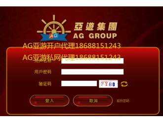 AG亚游私网包杀直供18688151243