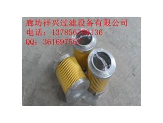 1-21235017-0五十铃机油滤芯xiangxing出售