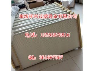 800*500长方形板框式滤芯框板式除尘滤芯
