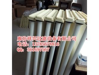 除尘滤筒滤芯FH-D-325*660板框式除尘滤筒
