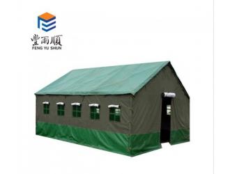 丰雨顺孝义救灾帐篷定制厂家 救援野外帐篷3X6米