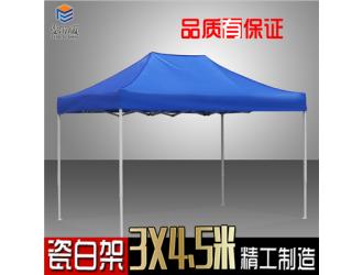丰雨顺3X4.5大排档帐篷 贵阳广告帐篷厂家定制