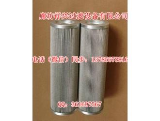 净化高效的液压油滤芯TZX2-10×20