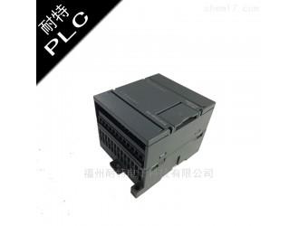 耐特PLC模块EM223,救险车生产工厂工控