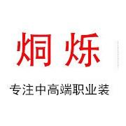 湖南莱莱商贸有限公司