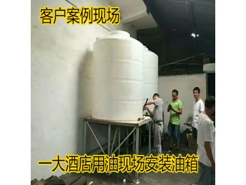 四川国家专利生物油添加剂 蓝白色火焰加长燃烧时间