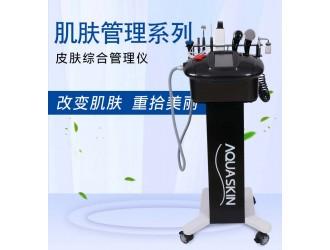 韩国皮肤管理综合仪器小气泡美容仪清洁仪注氧仪大气泡美容院仪器
