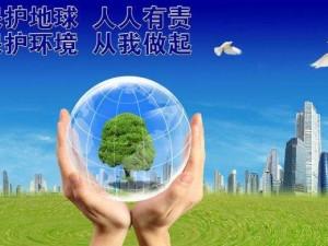 2018中国水污染防治技术与装备博览会